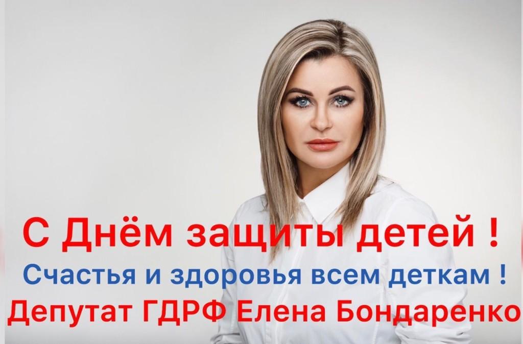 PHOTO-2020-05-29-15-02-36